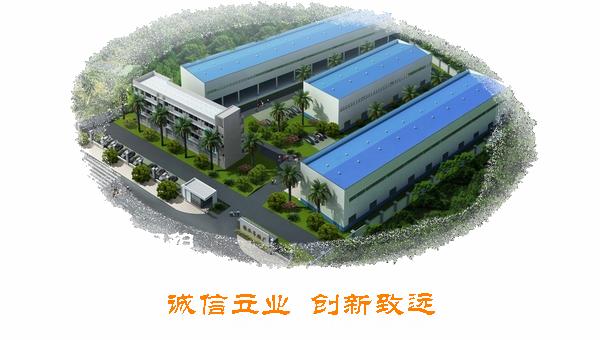 上海吉湄仓储设备有限公司